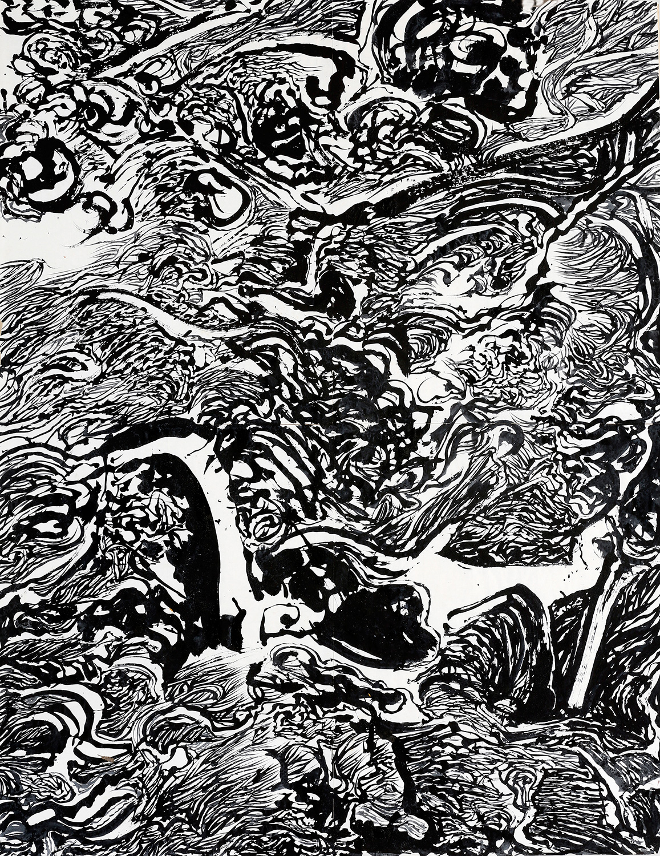 Thème : Paysage - Jardin de Laduz- . Oeuvre de Raymond Humbert. Crédit Raymond Humbert. Photo P. Cibille