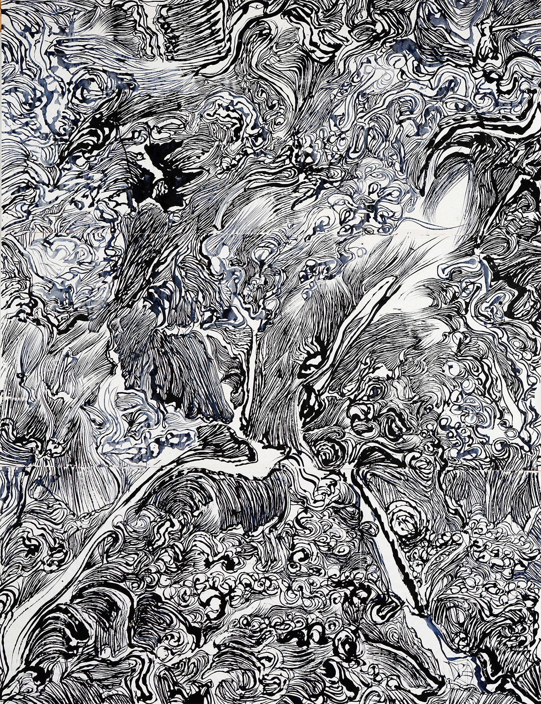 Thème : Paysage - Jardin de Laduz- Pospoder. Oeuvre de Raymond Humbert. Crédit Raymond Humbert. Photo. P. Cibille